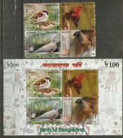 Tourterelle Tigrine Et Oiseaux Du Bangladesh. Série + Bloc-feuillet Neufs ** Année 2010 - Columbiformes