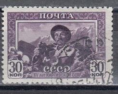 USSR 1941 - 15 Jahre Kirgisische SSR, Mi-Nr. 805C, Used - 1923-1991 URSS