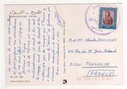 Timbre Aérien , Stamp Airmail Sur Cp , Carte , Postcard Du ?? - Jordanie