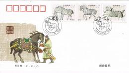31536. Carta F.D.C. CHINA 2001. Caballo, Cheval, Horse. Mausoleum Zhaoling In Liquan - 2000-09