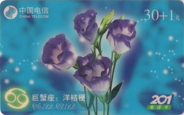 TARJETA TELEFONICA DE CHINA USADA. Zodiac, Zodiac Flower 12/6. WDIN(2001-16-(12-6)). (219) - Zodiaco