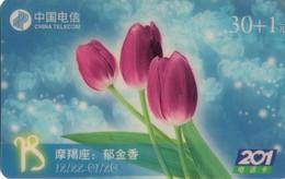 TARJETA TELEFONICA DE CHINA USADA. Zodiac, Wuhan Zodiac Flower 12/12. WDIN(2001-16-(12-12)). (221) - Zodiaco