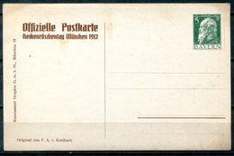 """4413 - BAYERN - Privatpostkarte """"Heckenröschentag München 1912"""" - Bayern"""