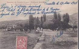 Cavalla Rue Et Café De Kioutsouk  Orman 18 Mars 1907 - Turkey