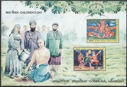 INDIA 2018 Children Day MS, Communal Harmony, Set 2v, Miniature Sheet, MNH(**) - Inde