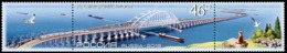 Russia 2018 - One Crimean Bridge Architecture Bridge Places Transport Ship Cat Bird Seagulls Animals Stamp MNH Mi 2620 - Domestic Cats