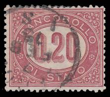Italia Regno - Francobollo Di Servizio: 0,20 C. Lacca (usato) - 1875 - 1861-78 Vittorio Emanuele II
