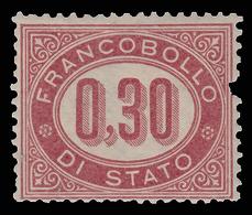 Italia Regno - Francobollo Di Servizio: 0,30 C. Lacca - 1875 - Servizi