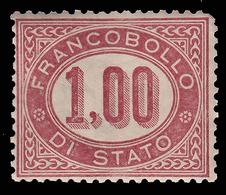 Italia Regno - Francobollo Di Servizio: Lire 1 Lacca - 1875 - 1861-78 Vittorio Emanuele II
