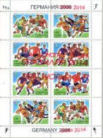 Tajikistan 2014 Mih. 673III-IV/76III-IV Football. Soccer. FIFA World Championship In Brazil (overprint) (M/S) MNH ** - Tadschikistan