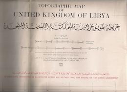 ROYAUME UNI DE LIBYE (UNITED KINGDOM OF LIBYA) - CARTE TOPPOGRAPHIQUE (1.200.000ème) - Cartes Topographiques