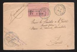 """Tresor Et Poste 82     à """"archives Administratives"""" Recommandé - Postmark Collection (Covers)"""