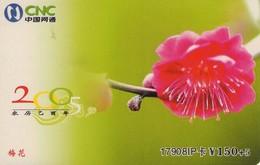 TARJETA TELEFONICA DE CHINA. FLORES - FLOWERS. SX-IP-38(4-4). (370) - Flores