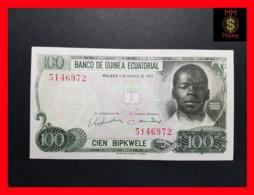 EQUATORIAL GUINEA 100 Bipkwele 3.8.1979  P. 14   UNC - Equatoriaal-Guinea