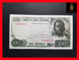 EQUATORIAL GUINEA 100 Bipkwele 3.8.1979  P. 14   UNC - Equatorial Guinea