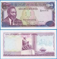 Kenya 1978 100 Shillings P-18 Crisp Gem UNC - Kenya