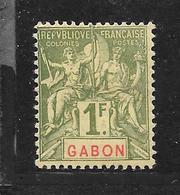 GABON TYPE GROUPE N° 30 NEUF * - COTE = 45.00 € - Gabon (1886-1936)