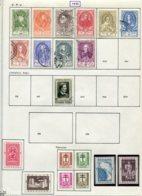 11207  BELGIQUE  Collection Vendue Par Page*/°  N° 880/9, 894 900/7   1952  TB - Belgique