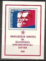 BULGARIA \ BULGARIE - 1981 - XXll Congres De La Partie Communist -  Blagoev - Dimitrov - Bl** - Bulgaria