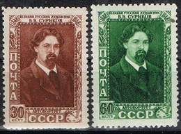 DO 6649  LOT RUSLAND  XX  YVERT NRS 359/360,2027,1188/89,1605/07 + 1916/18 ZIE SCAN - Timbres
