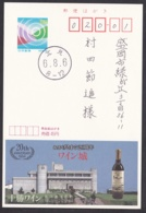 Japan Advertising Postcard, Tokachi Wine, Postally Used (jadu1663) - Postcards