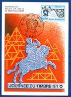 Carte Premier Jour / Enseigne Relais De Poste Marckolsheim  / Nancy / 16-17/ 3/ 1985 - Cartes-Maximum