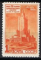 DO 6650  RUSLAND  SCHARNIER  YVERT NR 1515 ZIE SCAN - 1923-1991 USSR