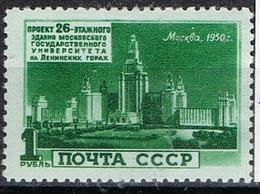 DO 6651  RUSLAND  SCHARNIER  YVERT NR 1516 ZIE SCAN - 1923-1991 USSR