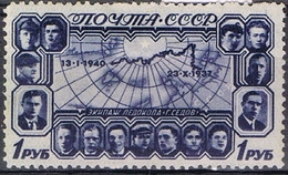 DO 6653  RUSLAND  SCHARNIER  YVERT NR 762 ZIE SCAN - 1923-1991 USSR