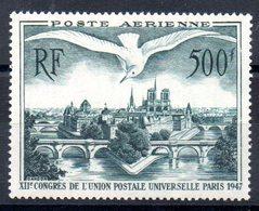 FRANCE - YT PA N° 20 - Neuf ** - MNH - Cote  60,00 € - Poste Aérienne