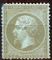 SUPERBE NAPOLEON N°19a 1c Bronze NEUF Avec GOMME** Cote 240 Euro PAS D'AMINCI - 1862 Napoleon III