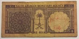 Saudi Arabian Monetary Agency - One Riyal - Arabie Saoudite