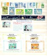 Corée Du Sud Belle Petite Collection De Bonnes Valeurs Neufs **/* 1967/1971. B/TB. A Saisir! - Corea Del Sud