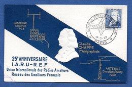 Carte Premier Jour / Claude Chappe / Paris / 18-5-50 - Maximum Cards