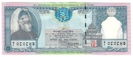 Nepal 250 Rupees 1997 UNC - Nepal