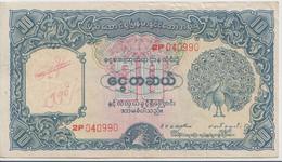 BURMA P. 36 10 R 1949 G - Myanmar