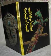 Mongolian Book. 1987. Arts And Crafts Of Mongolia. English And Russian - Bücher, Zeitschriften, Comics