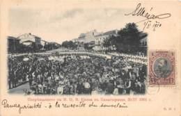 Serbie / Beau Cliché - Belle Oblitération - Serbie