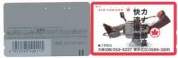 JAPAN Telefonkarte - Flugzeug - AIR Canada - Dunkle Rückseite - J-4605 - Avions