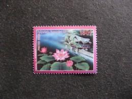 Polynésie: TB  N° 761 , Neuf XX. - Nuovi