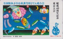 Télécarte Japon / 110-016 - CIRQUE - CLOWN & Ballon - CIRCUS Balloon JAPAN Phonecard - 89 - Games