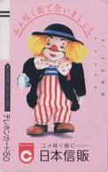 Télécarte Ancienne Japon / 110-20358 - CIRQUE - CLOWN PIRO - CIRCUS JAPAN Front Bar Phonecard A - 91 - Jeux