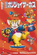 Carte Prépayée Japon - CIRQUE BOLCHOI - Tigre Ours Chien Vélo Ballon - CIRCUS Bike Balloon JAPAN Prepaid Card - 93 - Games