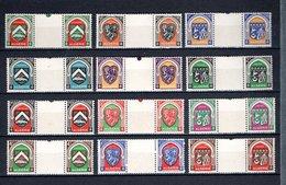 ALGERIE N° 254 à 265 PAIRE AVEC PONT  NEUFS SANS CHARNIERE COTE  ? €  ARMOIRIE - Algérie (1924-1962)
