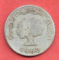 2 Millim , TUNISIE , Aluminium , 1960 , N° KM # 282 - Tunisie