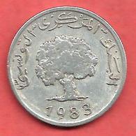 2 Millim , TUNISIE , Aluminium , 1983 , N° KM # 282 - Tunisie