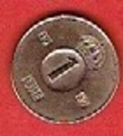 SWEDEN  #  1 ØRE FROM 1957 - Suède