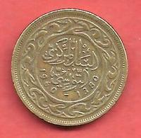 10 Millim , TUNISIE , Bronze , AH 1380 , 1960 , N° KM # 306 - Tunisie