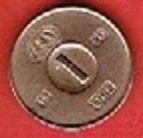 SWEDEN  #  1 ØRE FROM 1960 - Suède