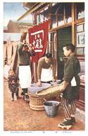 POSTAL   JAPON  - POUNDING OF RICE-CAKE - Sin Clasificación